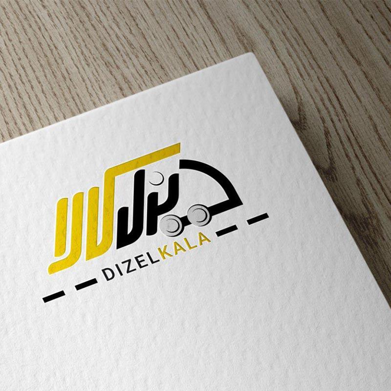نمونه کار طراحی لوگو