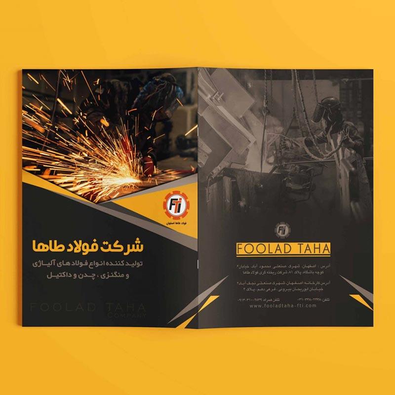 catalog (4)