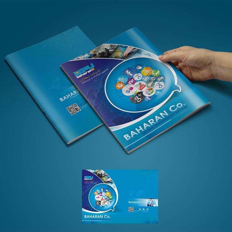 catalog (8)