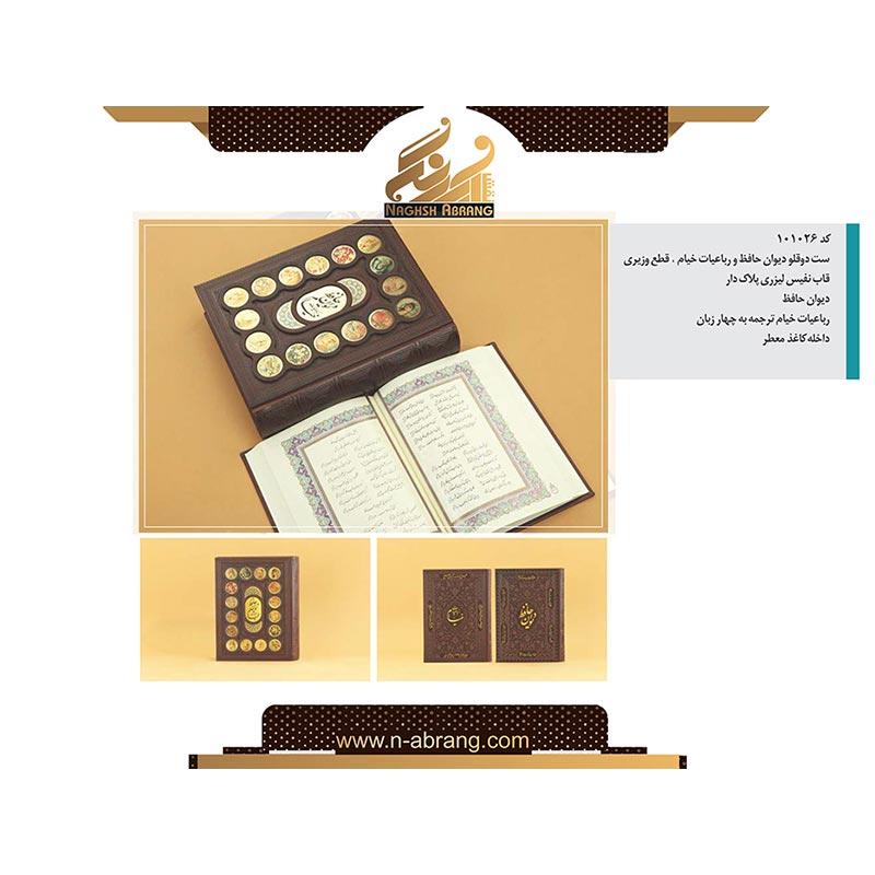 کتب نفیس (5)