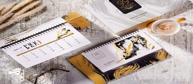 طراحی و چاپ انواع تقویم رومیزی