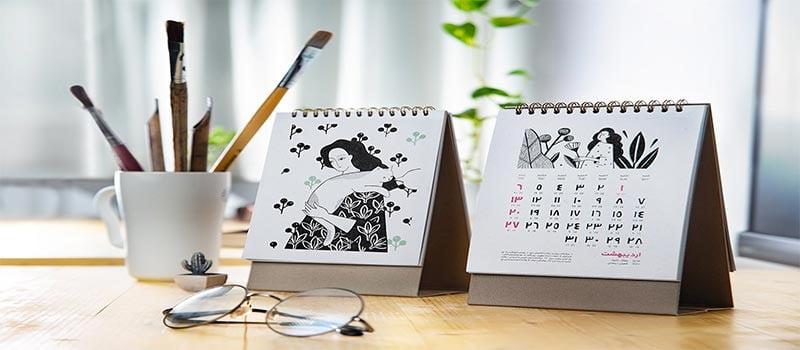 طراحی و چاپ انواع تقویم های رومیزی