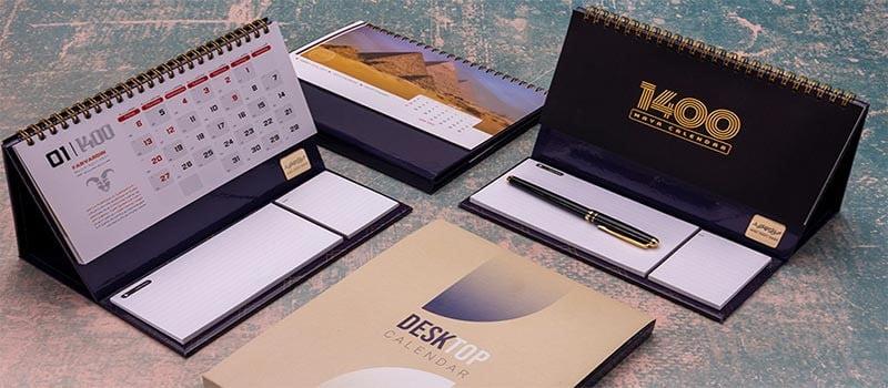 طراحی و چاپ با کیفیت تقویم رومیزی 1401